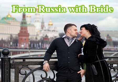 Brides from Russia Logo